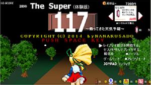 SUPER  117