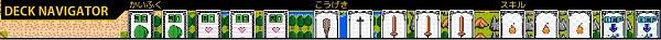 道楽勇者RPG アヘアハンの女勇者002