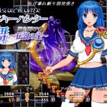 【TREASURE HUNTER】舞 探索型RPG ~伝説の宝~ 体験版感想・レビュー