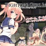 FIGHTING GIRL MEI 体験版感想・レビュー