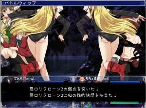 てとらのロザリオインペール -RPGは性癖を自由にカスタマイズする- 09