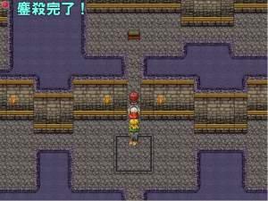 Gate of Windnest -隷属の少女- 04