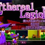Ethereal Legion 体験版感想・レビュー