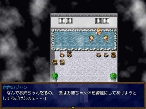 エレナクエスト~出稼ぎ乙女の冒険RPG~ 02