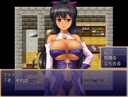 聖剣姫ファイン 08
