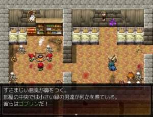 火山の要塞【ゲームブック風RPG】03