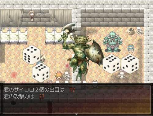 火山の要塞【ゲームブック風RPG】05