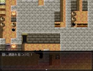 火山の要塞【ゲームブック風RPG】07