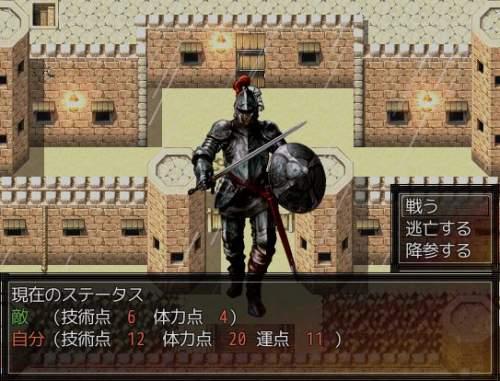 火山の要塞【ゲームブック風RPG】01