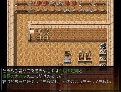 火山の要塞【ゲームブック風RPG】02