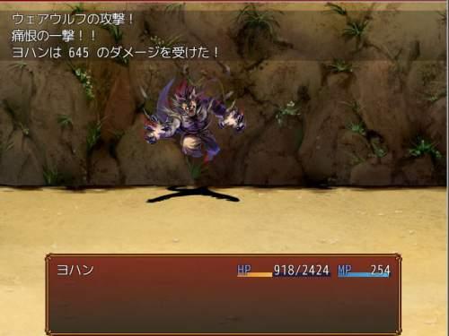 催眠貴族 03
