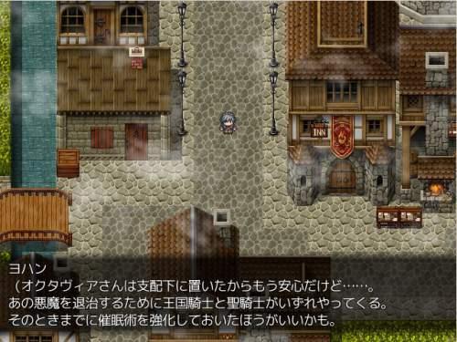 催眠貴族 04