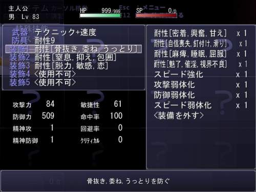 うごく戦うCG集07