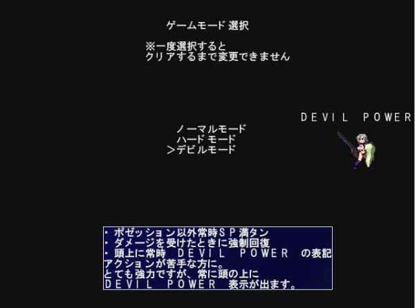 Damned, Kill me!!〜くっ、殺せ! オークと女騎士の物語〜00