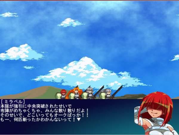 Damned, Kill me!!〜くっ、殺せ! オークと女騎士の物語〜01