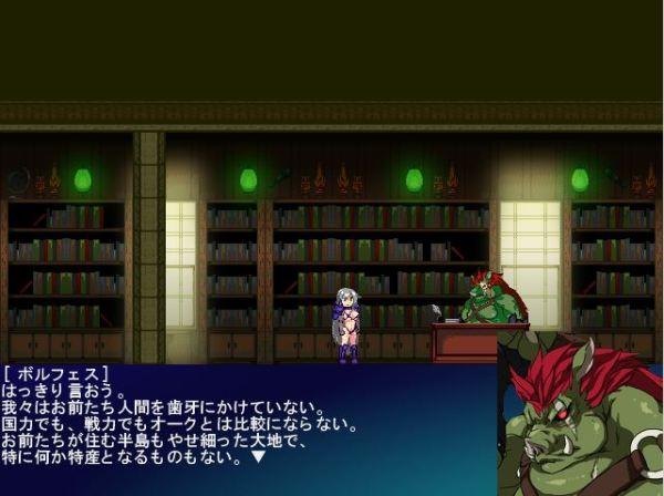 Damned, Kill me!!〜くっ、殺せ! オークと女騎士の物語〜03