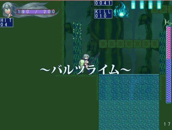 Damned, Kill me!!〜くっ、殺せ! オークと女騎士の物語〜13