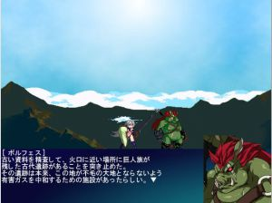 Damned, Kill me!!〜くっ、殺せ! オークと女騎士の物語〜08