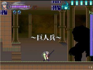 Damned, Kill me!!〜くっ、殺せ! オークと女騎士の物語〜11