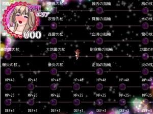 クローネのヤリまくり魔女修行01