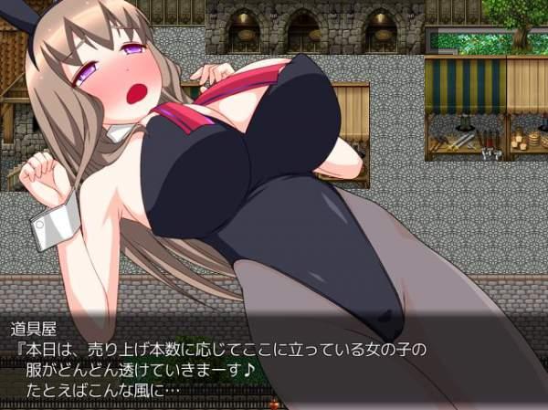 クローネのヤリまくり魔女修行06
