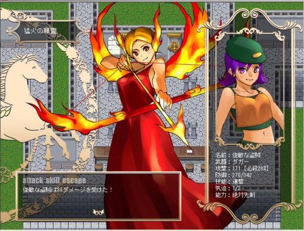 魔王の城08