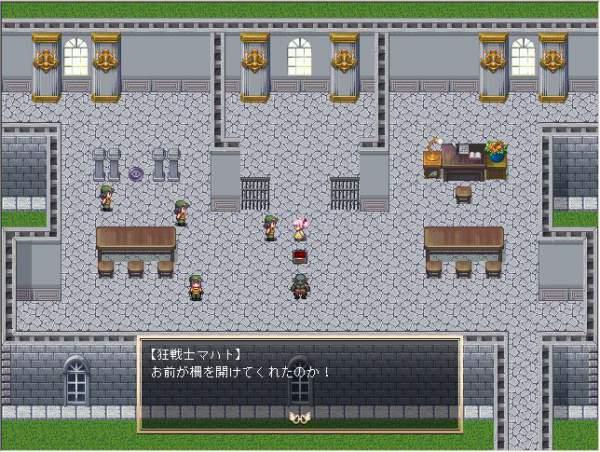 魔王の城10