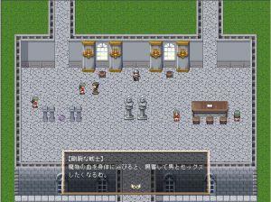 魔王の城02