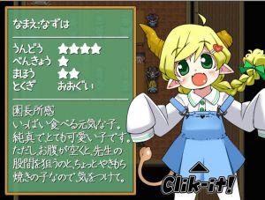 魔立ロリサキュバス妖魔園02