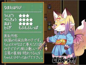 魔立ロリサキュバス妖魔園04