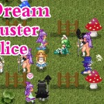 Dream Buster Alice 体験版感想・レビュー