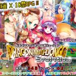 Dragon Mahjongg Evolution 体験版感想・レビュー