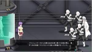 極煌戦姫ミストルティア ベルトスクロールアクション03