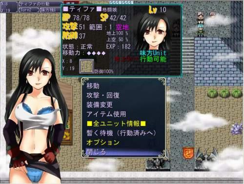 ファイナル・ロードス・クエストSRPG 01