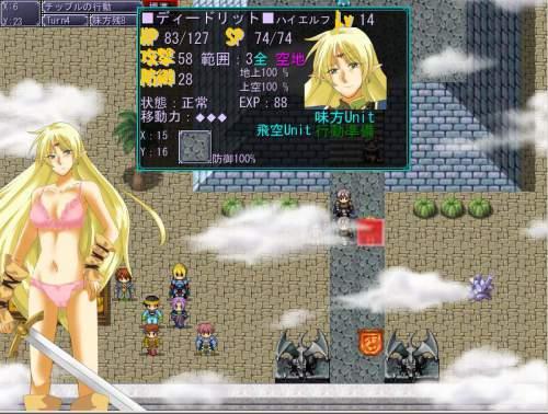 ファイナル・ロードス・クエストSRPG 04