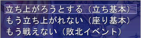 シスター・メリアの退魔録05