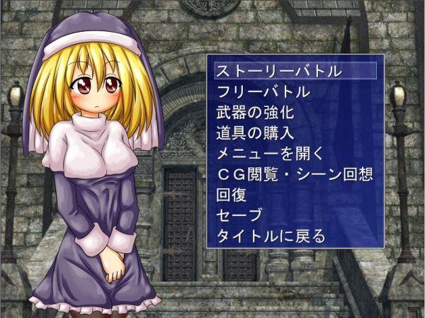 シスター・メリアの退魔録01