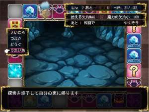 水の精霊とHな契約~すごろくRPG~01