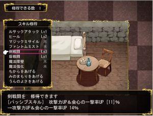 水の精霊とHな契約~すごろくRPG~06