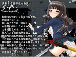 ヴァイブレーション!09