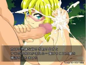 神精伝02