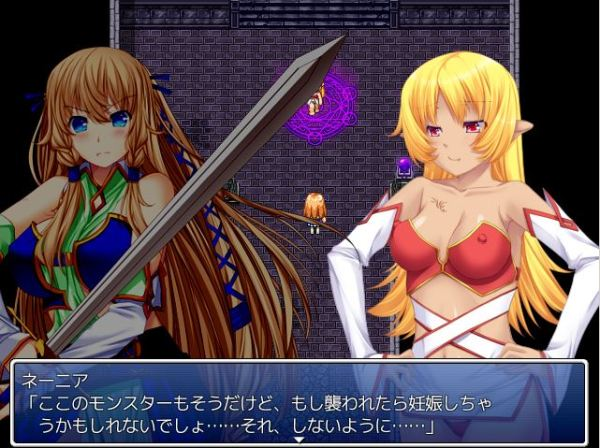 姫騎士リディア11