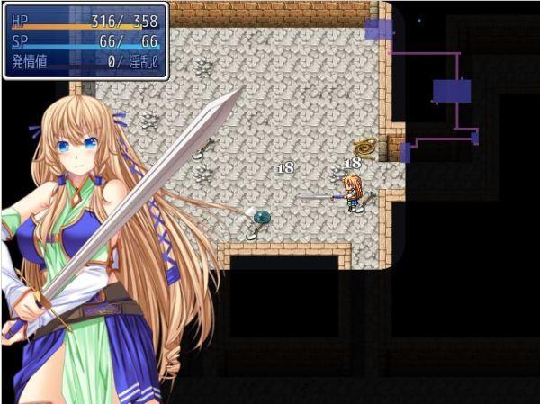 姫騎士リディア04