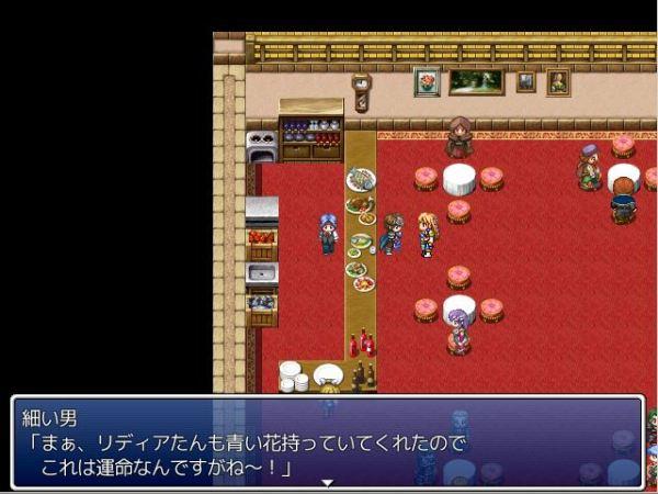 姫騎士リディア09
