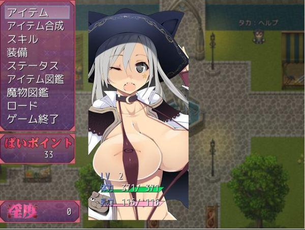 おっぱいPhantasia2 DEUX01
