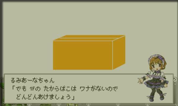 ポケット☆ソーサリー12
