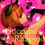 Succubus Rhapsodia 体験版感想・レビュー