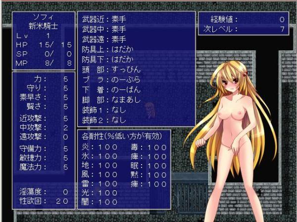 DRAGON PLANET~堕淫に抗う女騎士と望郷の魔法少女~03
