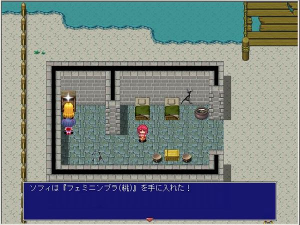 DRAGON PLANET~堕淫に抗う女騎士と望郷の魔法少女~07