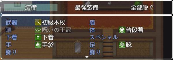 呪いの鎧14